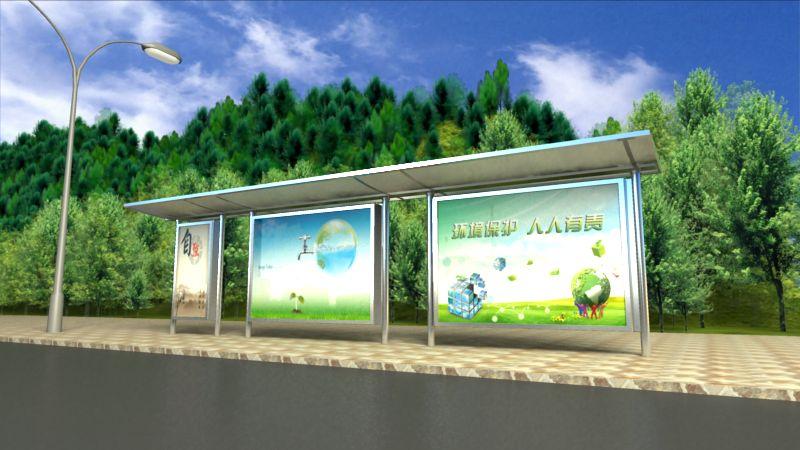 厂区内站牌设计